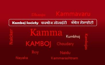 More about Kambojas