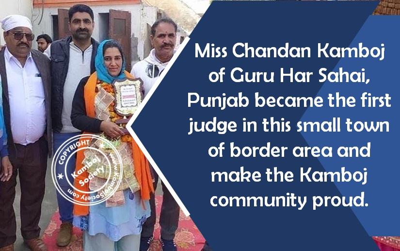 Chandan Kamboj from Guru Har Sahai became the judge