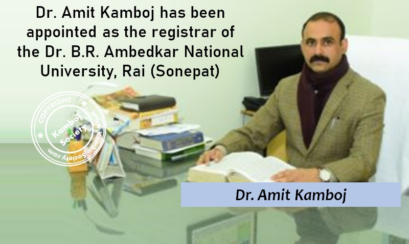 Dr. Amit Kamboj - Registrar of Dr. B. R. Ambedkar National University of Law University