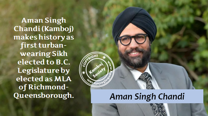 Aman Singh Chandi - A first turban-wearing Sikh elected to B.C. Legislature