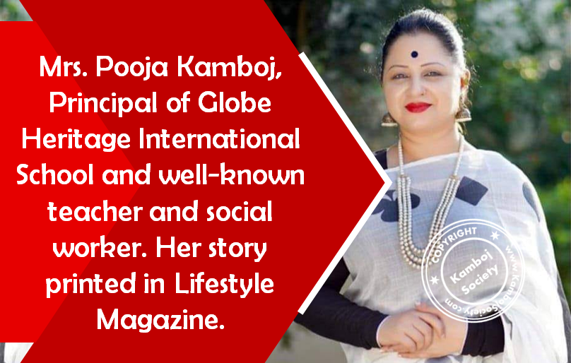 Pooja Kamboj - Best teacher and social worker
