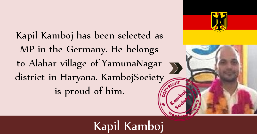 Kapil Kamboj elected as MP in Germany