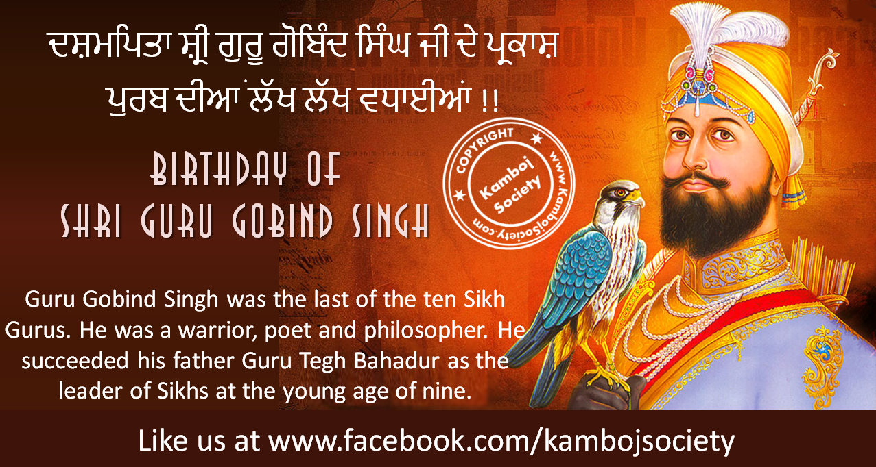 350th Prakash Utsav or Birth Anniversary of Guru Gobind Singh ji