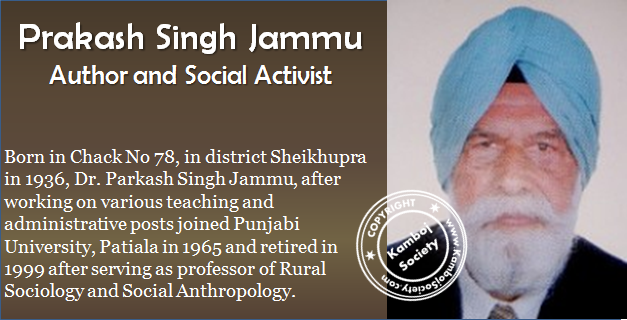 Prakash Singh Jammu - Historical Author