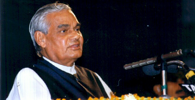 Atal Bihari Vajpayee's Speech on Kamboj