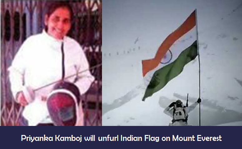 Priyanka Kamboj will unfurl Indian Flag on Mount Everest