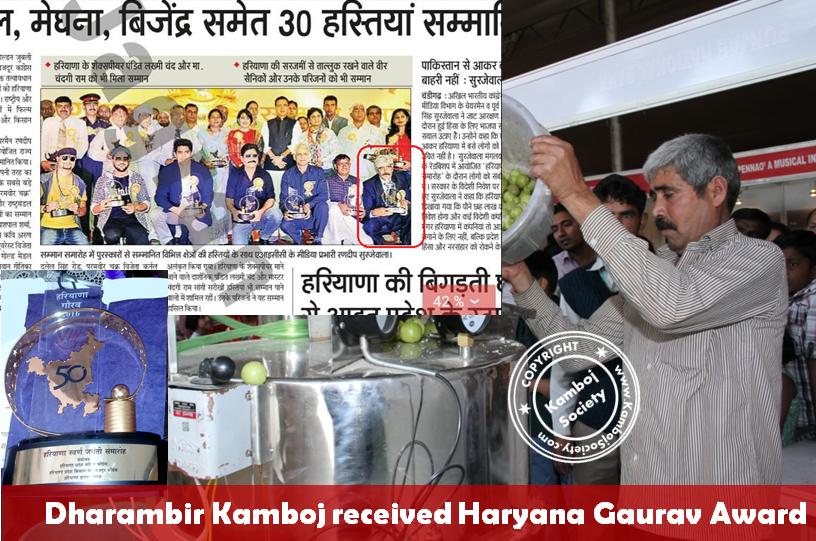 Rickshaw-Puller cum Entrepreneur Dharambir Kamboj received Haryana Gaurav Award