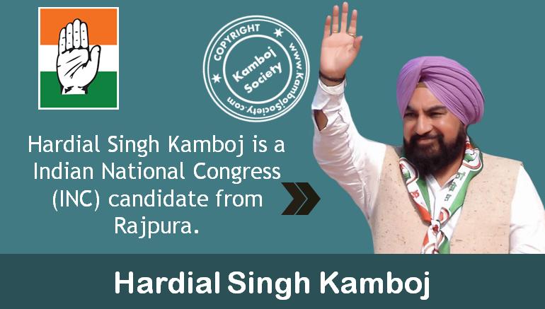 Hardial Singh Kamboj - Congress Candidate from Rajpura