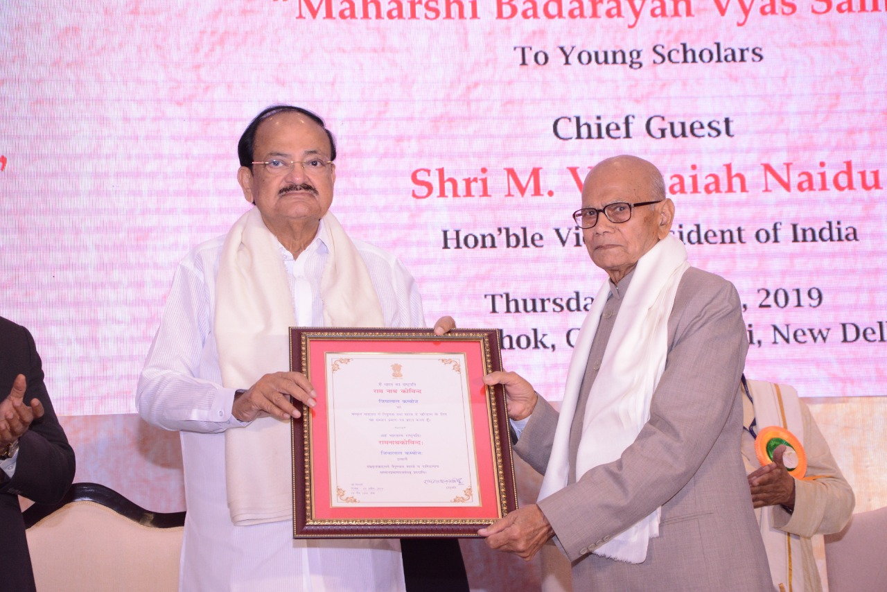 Dr. Jiya Lal Kamboj received Presidential Award for Certificate of Honour and Maharshi Badrayan Vyas Samman