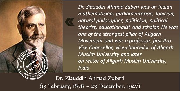 Dr. Ziauddin Ahmad,  a great benefactor of Muslim community