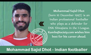 Mohammad Sajid Dhot - Indian professional footballer