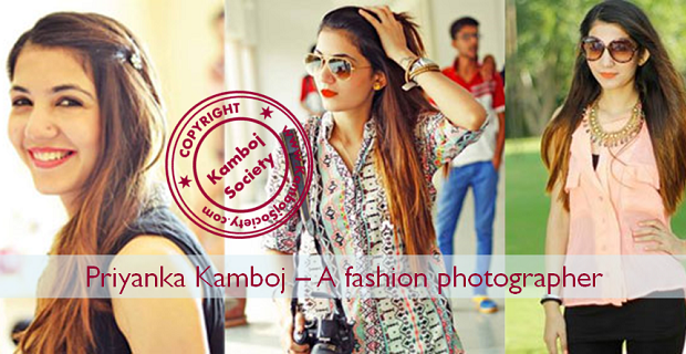 Priyanka Kamboj - An entrepreneur, photographer and graphic designer