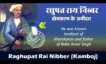 Raghupat Rai Nibber - Known Landlord of Khemkaran