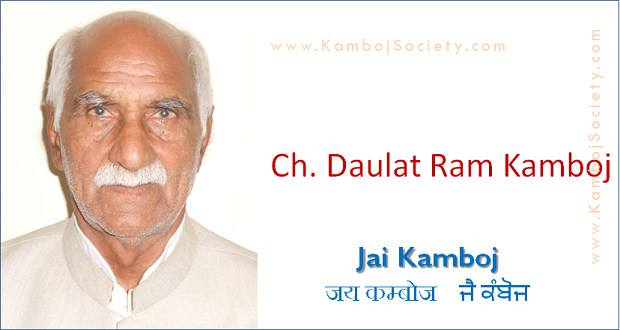 Ch. Daulat Ram Kamboj took over charge as Chairman District Planning Board