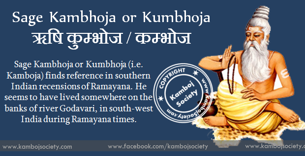 Sage Kambhoja