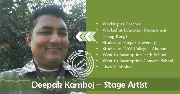 Deepak Kamboj - Stage Artist