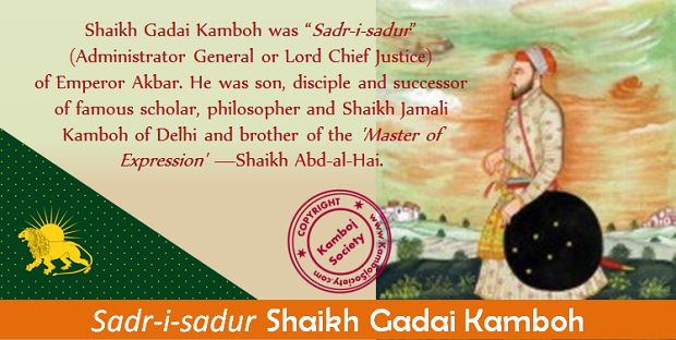 Shaikh Gadai Kamboh as Sadr-i-sadur of Hindustan