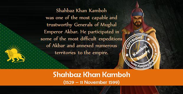 Shahbaz Khan Kamboh