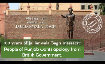 100 years of Jallianwala Bagh massacre: People of Punjab wants apology from British Govt.