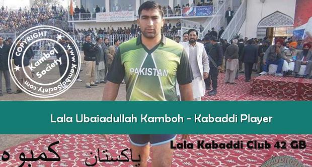 Lala Ubaiadullah Kamboh Has Arrested In Lahore