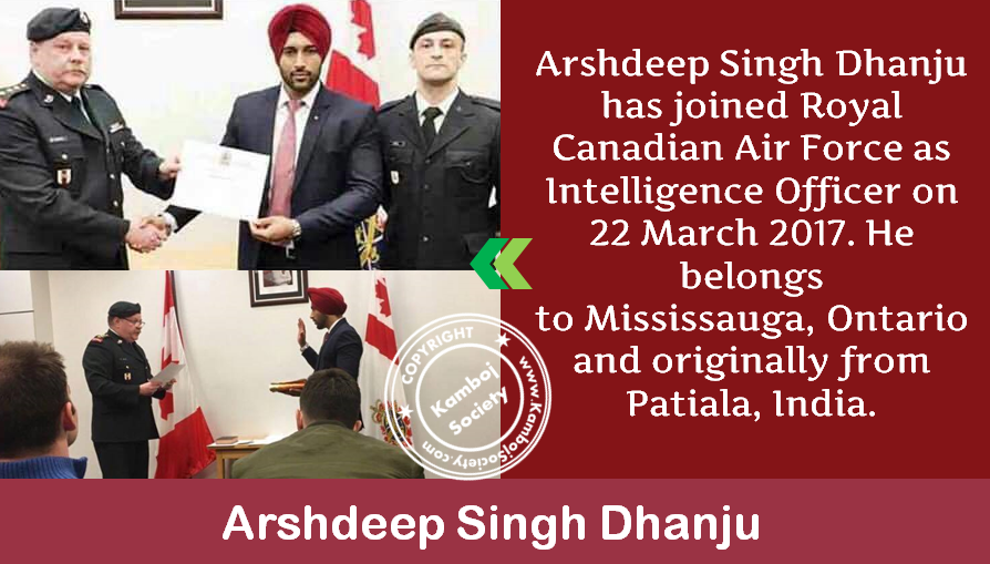 Arshdeep Singh Dhanju joined Royal Canadian Air Force