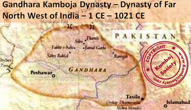 Gandhara Kamboja Dynasty � Dynasty of Far North West of India � 1 CE � 1021 CE