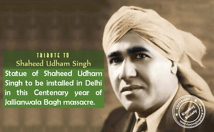Statue of Shaheed Udham Singh to be installed in Delhi