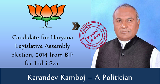 Karandev Kamboj - BJP Candidate from Indri