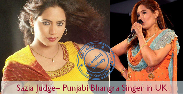 Sazia Judge � Punjabi Bhangra Singer in UK