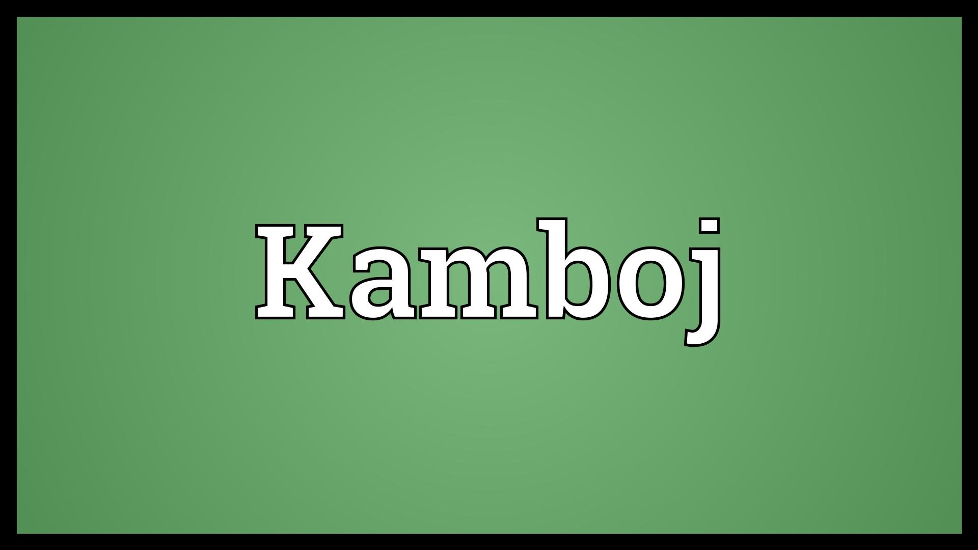 Meaning of Kamboj word
