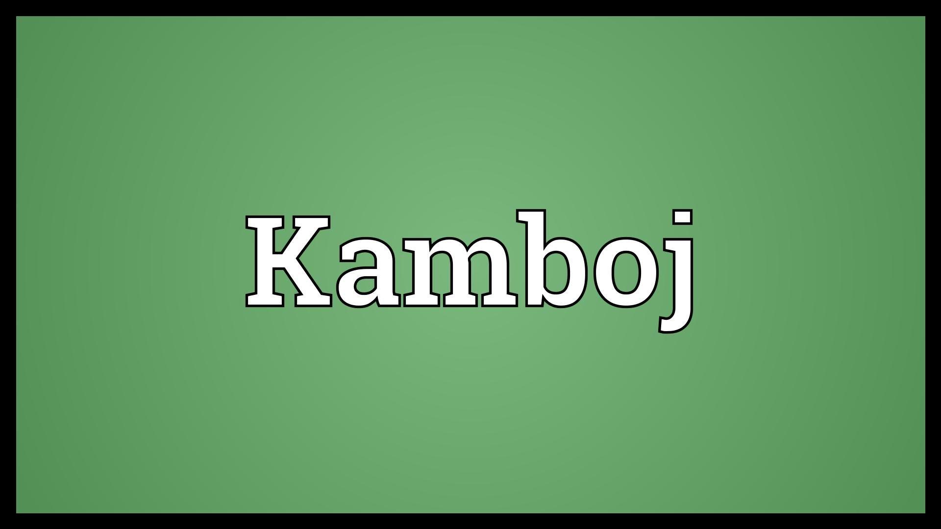 Meaning of Kamboj word