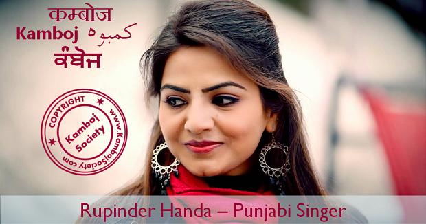 Rupinder Handa � Punjabi Singer