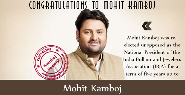 Mohit Kamboj re-elected as National president of IBJA
