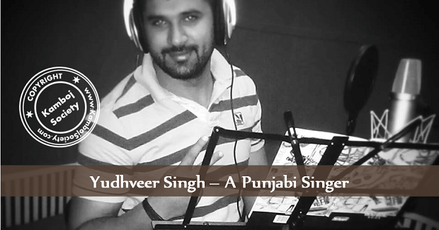 Yudhveer Singh - A Punjabi Singer