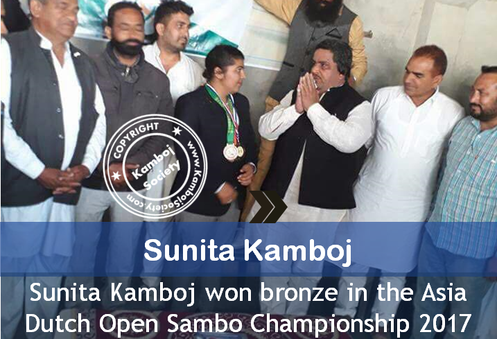 Sunita Kamboj won bronze in the Asia Dutch Open Sambo Championship 2017
