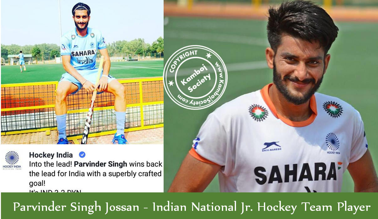 Parvinder Singh Jossan - Indian National Jr. Hockey Team Player
