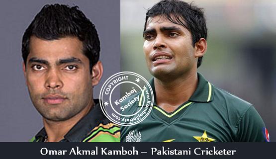 Omar Akmal Kamboh - Pakistani Cricketer