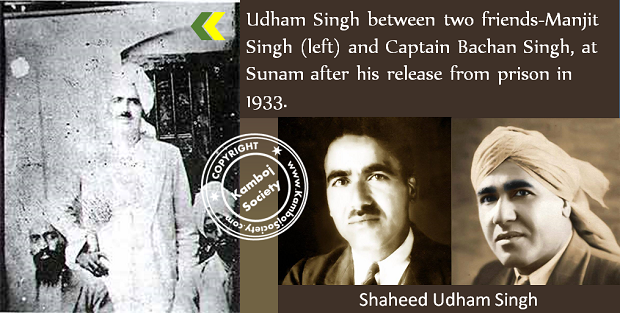 Udham Singh as Revolutionary and Freedom Fighter