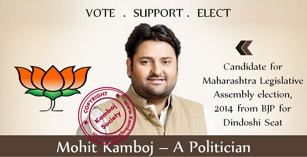 Mohit Kamboj - BJP Candidate for Dindoshi