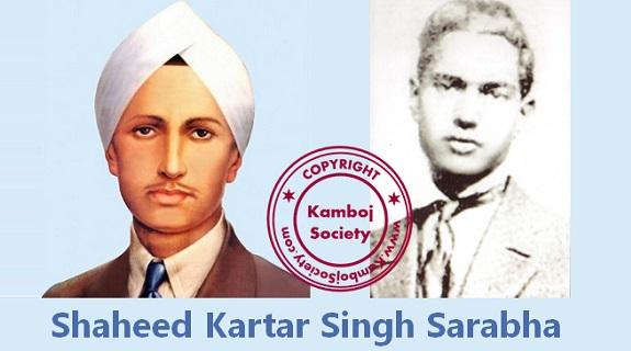 Birth Anniversary of Kartar Singh Sarabha