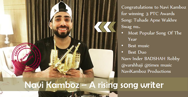 Navi Kamboz bagged 3 PTC Awards