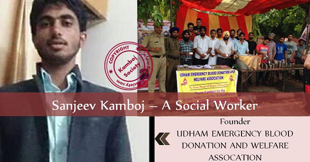 Sanjeev Kamboj - A Social Worker