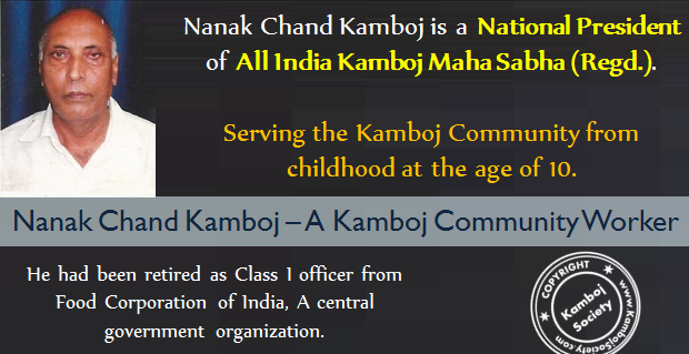 Nanak Chand Kamboj - The True Kamboj Community Worker
