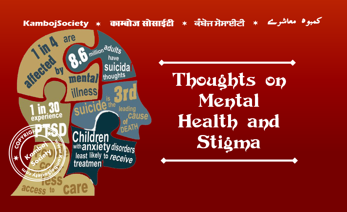 Thought on Mental Health and Stigma