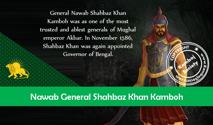Nawab General Shahbaz Khan Kamboh