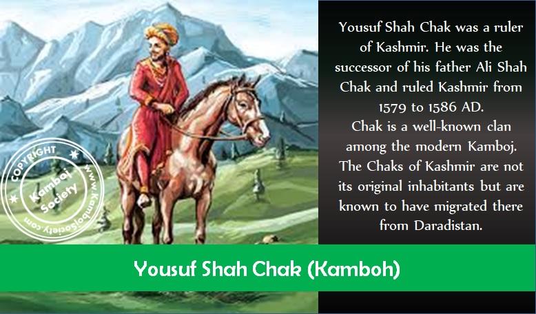 Yousuf Shah Chak - A ruler of Kashmir