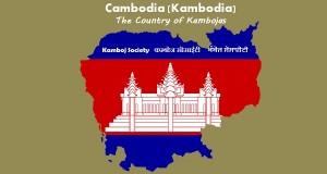 Names of Cambodia