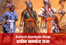 Ancient Kamboja Kings