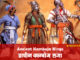 Ancient Kamboja Kings