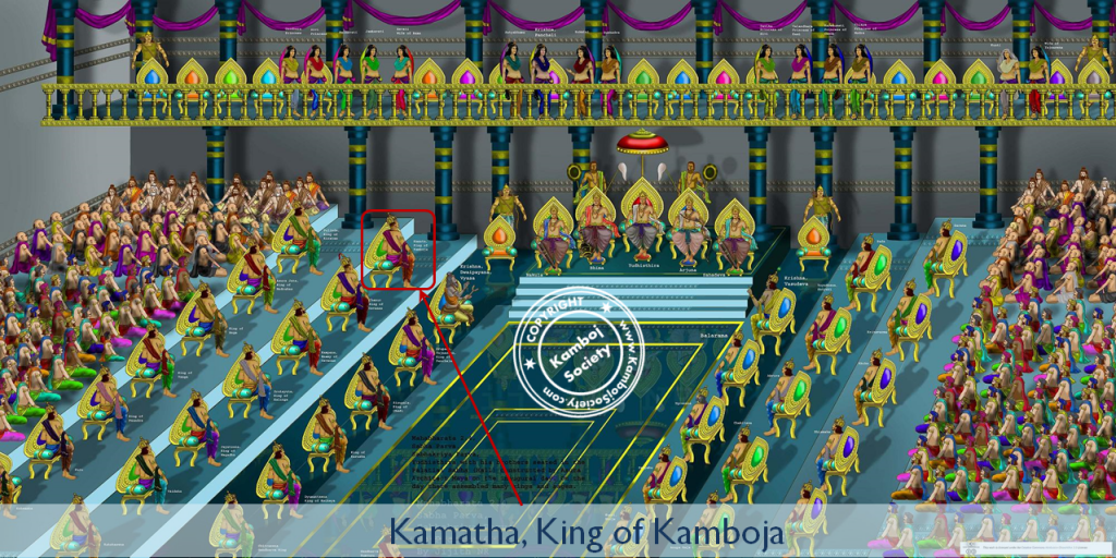 Kamatha, King of Kamboja